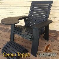 Напольное кресло Сенди Терра