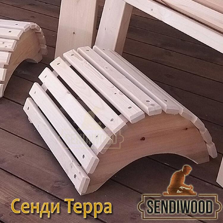 Полукруглая подставка для ног Терра