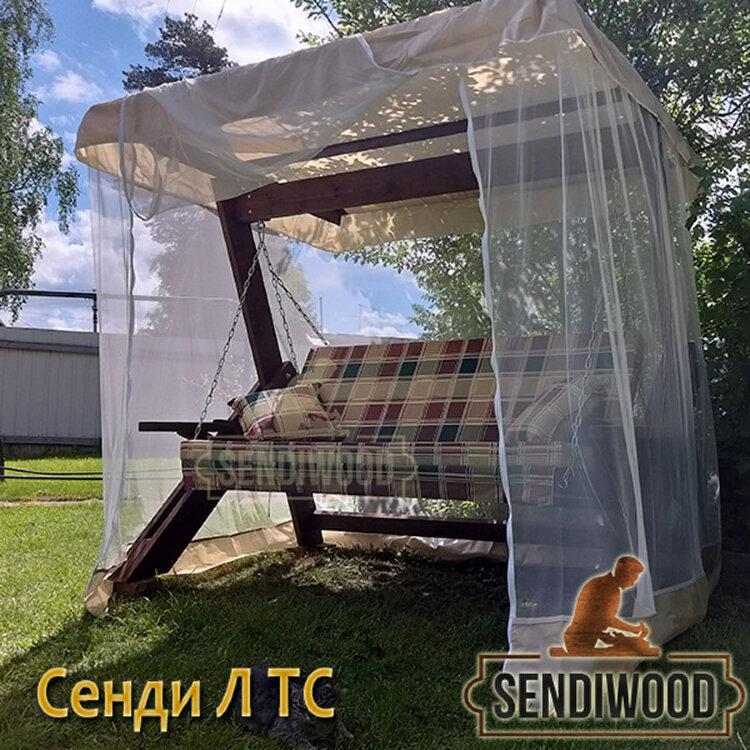 Деревянные садовые качели Сенди Л цвет Палисандр с тентом и сеткой
