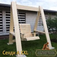Деревянные садовые качели без крыши Сенди А ХХL с креслом Терра