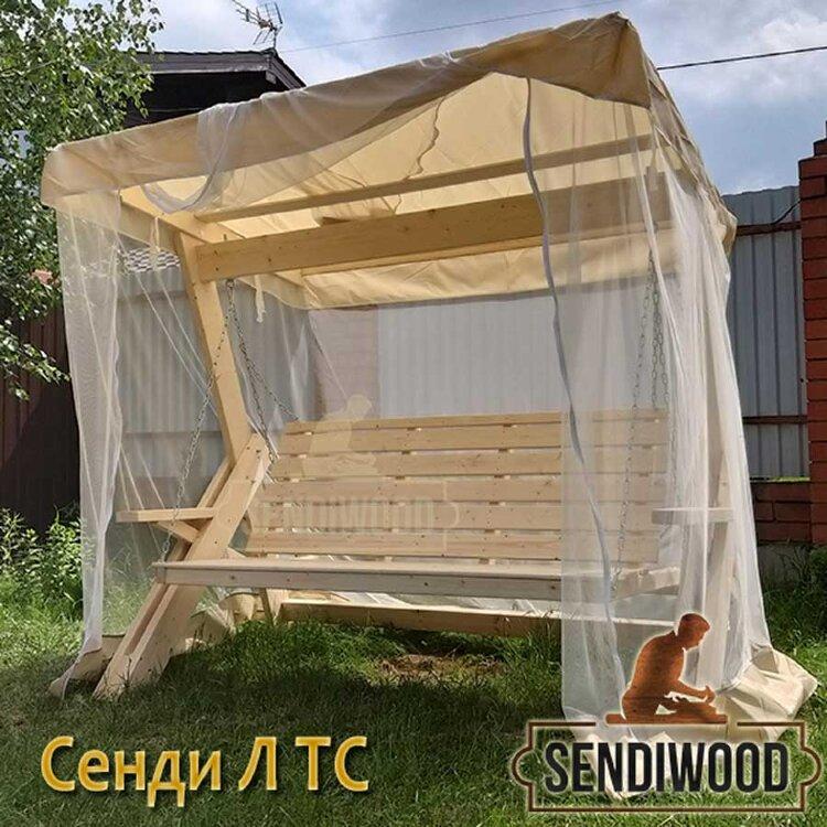 Деревянные садовые качели Сенди Л неокрашеные с тентом и сеткой