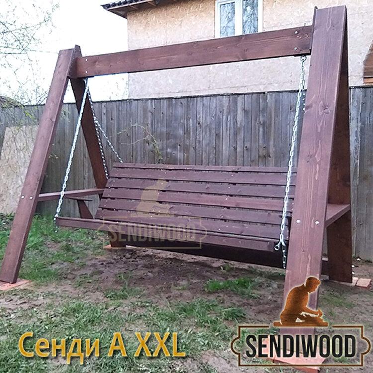 Деревянные садовые качели Сенди А ХХL без крыши с лавкой 1,7