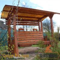 Деревянные качели - кровать Сенди К цвет клен с подлокотниками, подголовниками, подставками для ног и солнцезащитным экраном