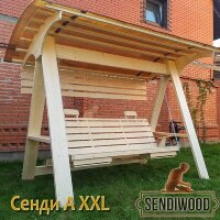 Деревянные садовые качели Сенди А ХХL с лавкой 170 см., подлокотниками, подставками под ноги, солнцезащитным экраном и подголовниками