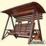 Деревянные садовые качели Сенди А палисандр с подлокотниками, подставками под ноги, солнцезащитным экраном и подголовниками